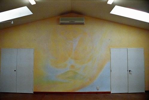 Te Ra Sunrise Mural, Ta Ra School, Raumati South, Kapiti, NZ